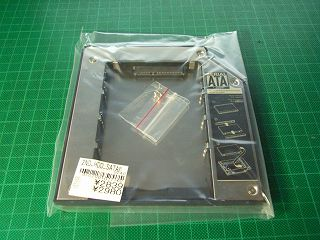 ウルトラベースX200用HDDアダプタ