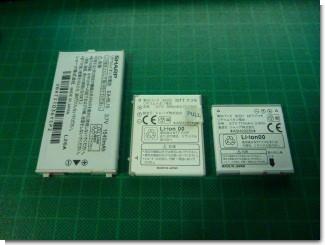 SH-03Bバッテリー比較