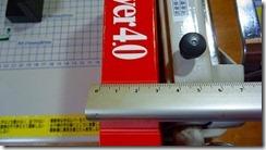 2012_02_04_120942_100_PANA