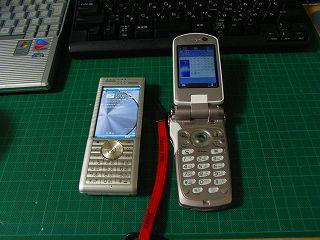 ドコモのP900iVとAdvanced/W-ZERO3[es]