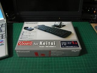 RBK-2000BT2の箱