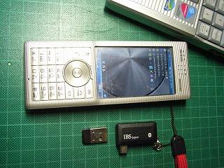 あどえす本体とIMUB-01、BT-MicroEDR2の比較。
